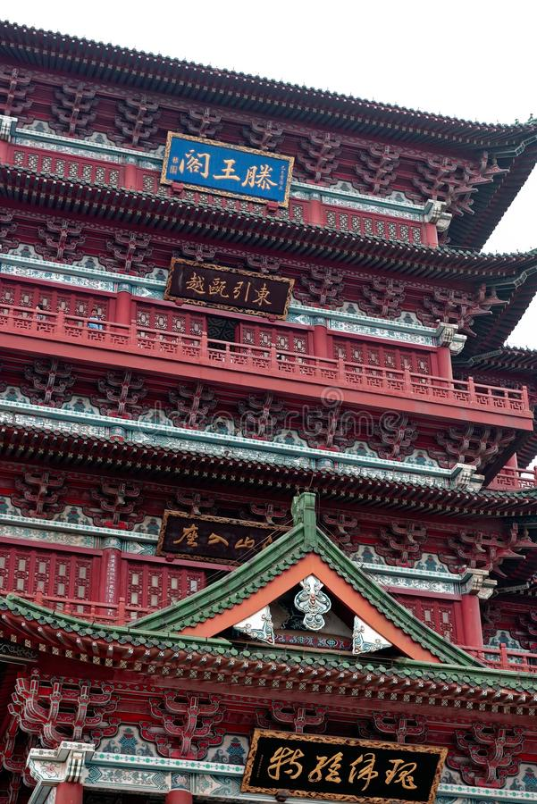 Pavillon de Tengwang à Nan-Tchang photo libre de droits