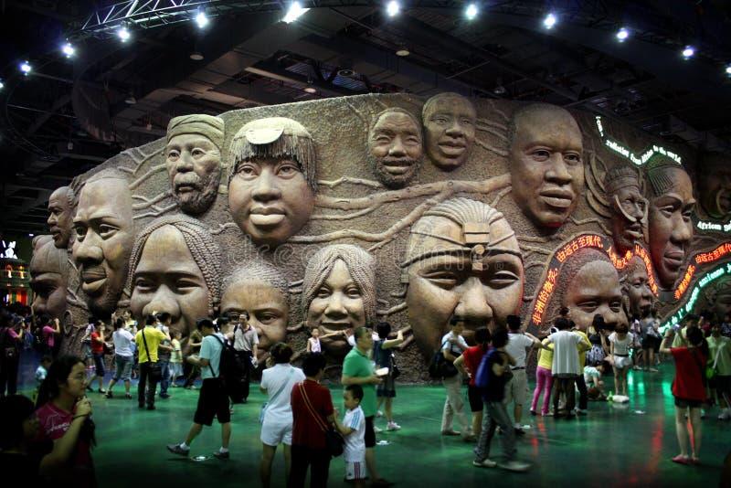 Pavillon des syndicats de l'Afrique d'expo du monde de Changhaï d'intérieur images libres de droits
