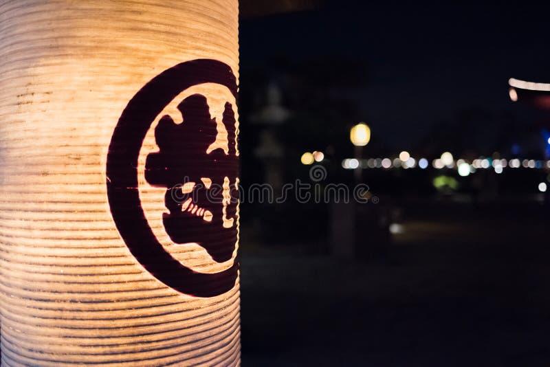 Pavillon du Japon à l' d'Epcot image libre de droits