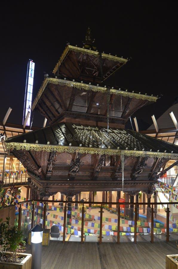 Pavillon du Népal dans l'expo Milan photographie stock libre de droits