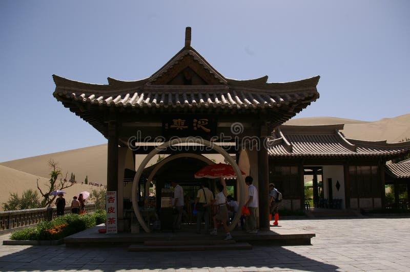 Pavillon près de Crescent Spring photos stock