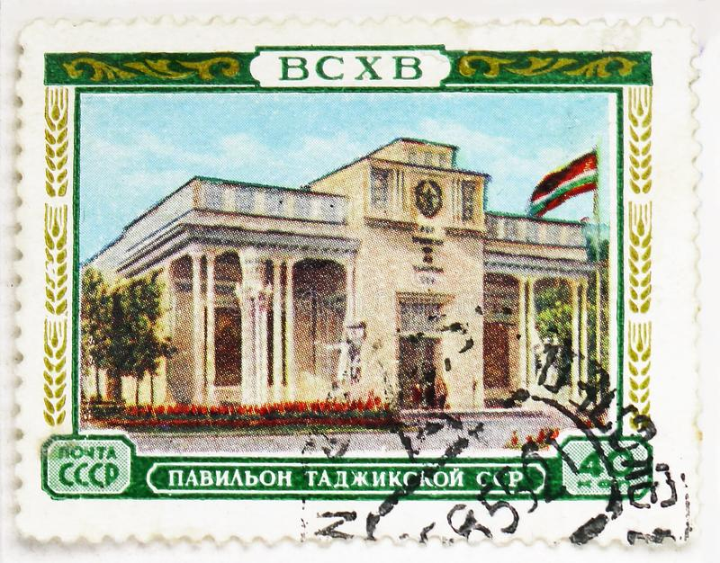 Pavillon of the Tajik SSR, All-Union Agricultural Exhibition (BCXB) serie, circa 1955. MOSCOW, RUSSIA - AUGUST 4, 2019: Postage stamp printed in Soviet Union ( royalty free stock photography