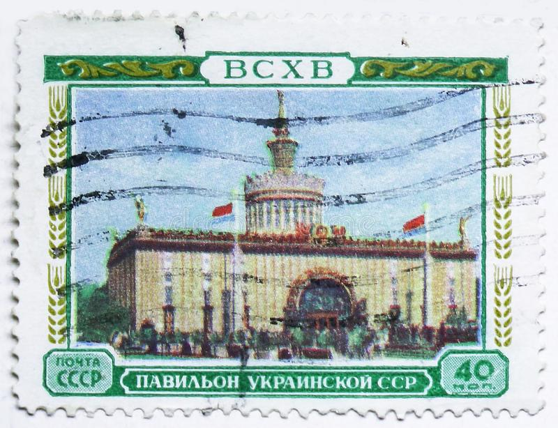 Pavillon of the Ukrainian SSR, All-Union Agricultural Exhibition (BCXB) serie, circa 1955. MOSCOW, RUSSIA - AUGUST 4, 2019: Postage stamp printed in Soviet Union royalty free stock photos
