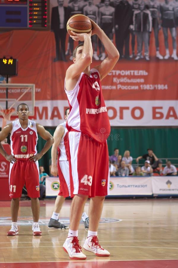 Pavlov Ivan fotografia stock