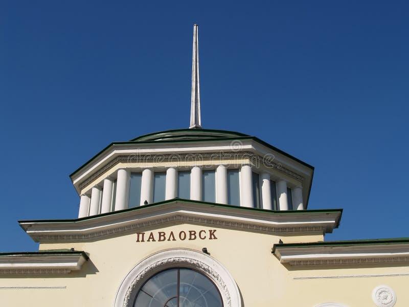 Pavlovsk Fragmento del ferrocarril imagen de archivo