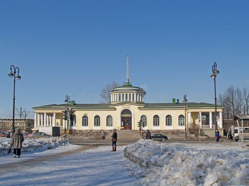 Pavlovsk Ideia da estação de comboio foto de stock