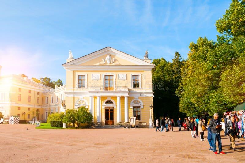Pavlovsk-Palast - Sommerpalast des Kaisers Paul I. in Pavlovsk, St Petersburg, Russland lizenzfreie stockbilder