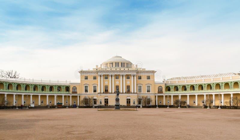 Pavlovsk-Palastrussischer Kaiserwohnsitz stockfoto