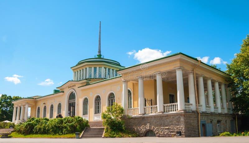 Pavlovsk - pierwszy stacja Rosyjskie koleje fotografia stock