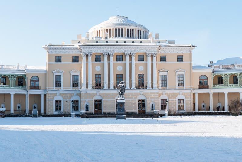Pavlovsk, St. Petersburg, Rusland - Februari 08, 2018: Mening van de Pavlovsk Keizerdag van Paleisfebruari in Pavlovsk, Rusland stock afbeeldingen