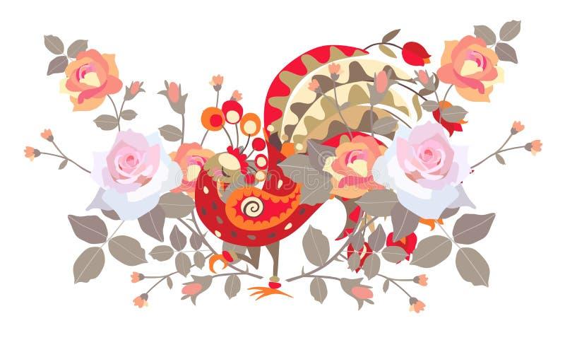 Pavo real y rosas brillantes Frontera étnica hermosa del vector ilustración del vector