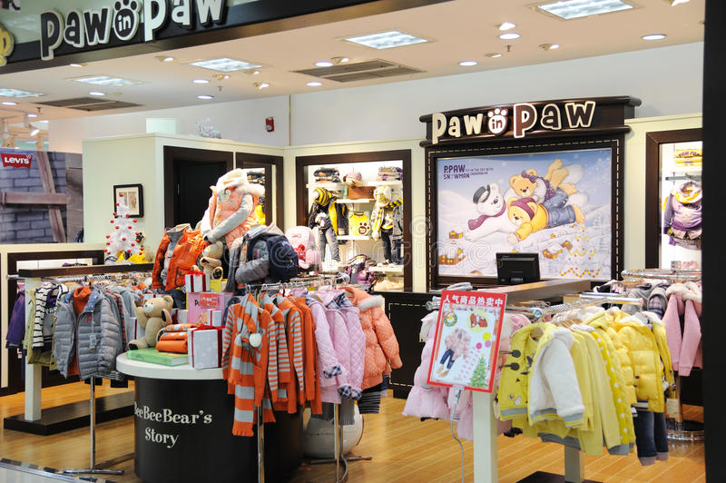 Paw In Paw Baby Clothes Shop Editorial Image - Image of ...