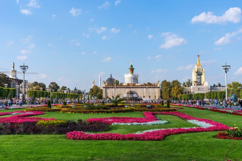 Pawilon Żadny 58 rolnictwa kniaź SSR i Kamienna kwiat fontanna przy VDNKh fotografia stock