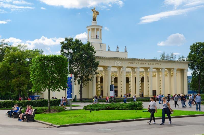 Pawilon republika Białoruś, Powystawowy centrum, Moskwa zdjęcia stock