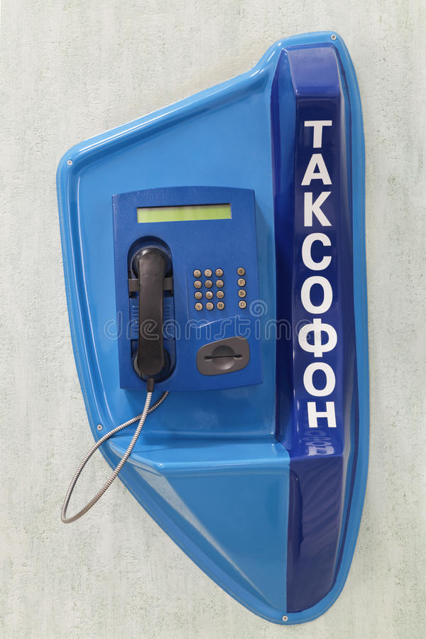 Payphone foto de stock