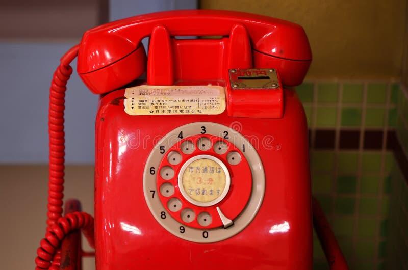 Payphone czerwony jawny telefon Japonia obrazy royalty free