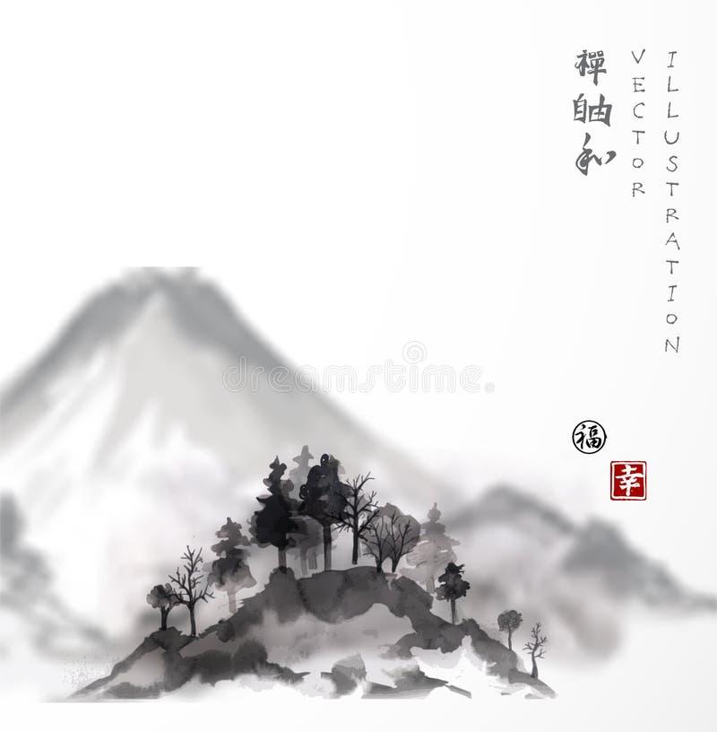 Paysage avec des montagnes et des arbres illustration stock