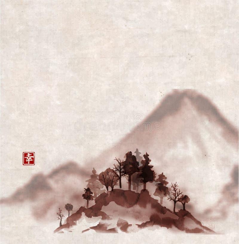 Paysage avec des montagnes et des arbres illustration libre de droits