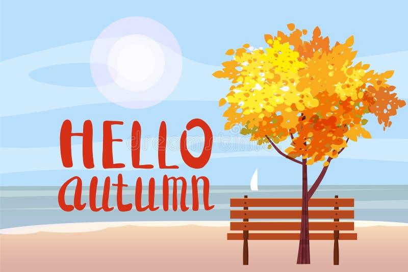 Paysage d'automne sur la mer, océan, bonjour lettrage d'automne, arbre, banc en bois, panorama de voilier, humeur automnale, jaun illustration libre de droits