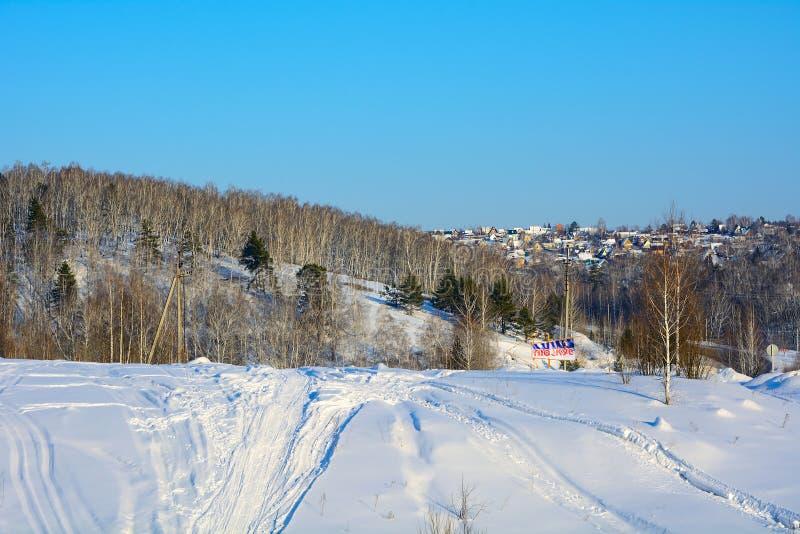 Paysage d'hiver près de la ville de Kemerovo photos libres de droits
