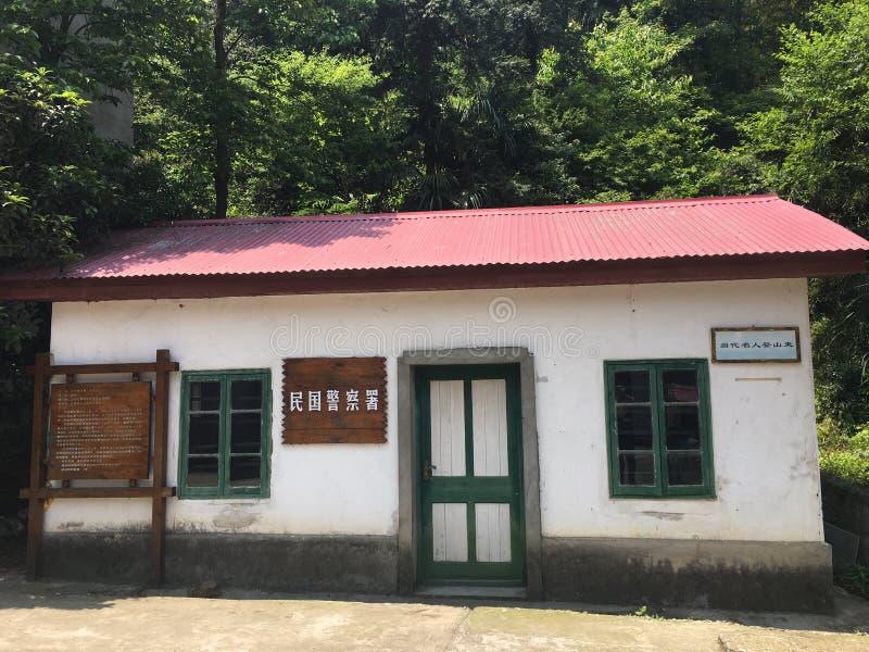 Paysage de montagne de Lushan photos stock