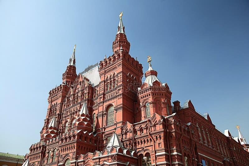 Paysage de Moscou le Kremlin images stock