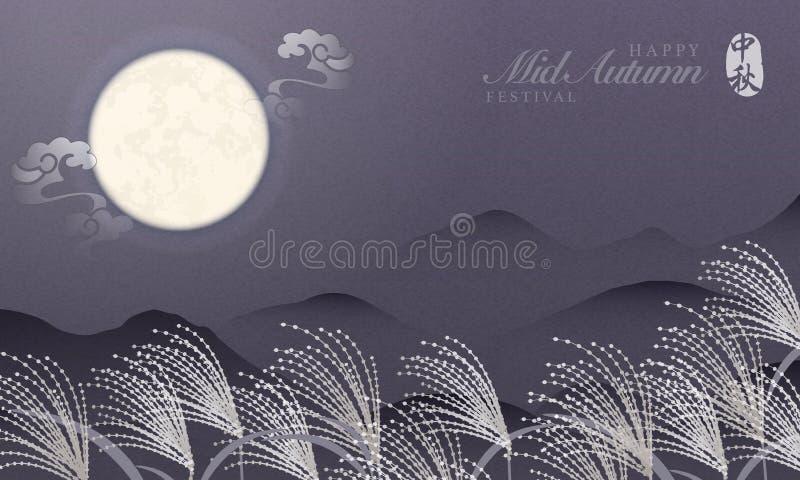 Paysage de rétro de style mi d'automne de festival de lueur de pleine lune nuage chinois de spirale de fond de veiw de nuit de mo illustration de vecteur