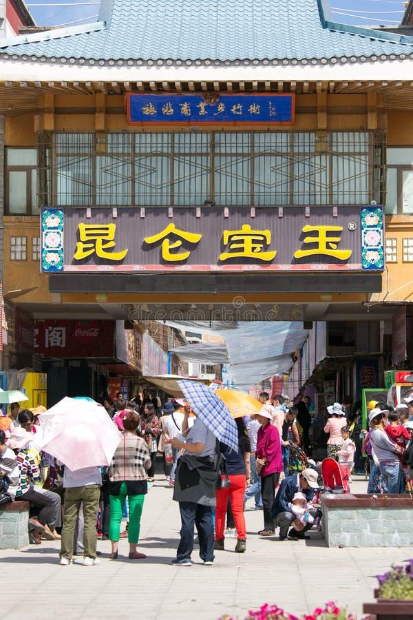 Paysage de temple de goudron de la Chine le Qinghai Xining photographie stock libre de droits