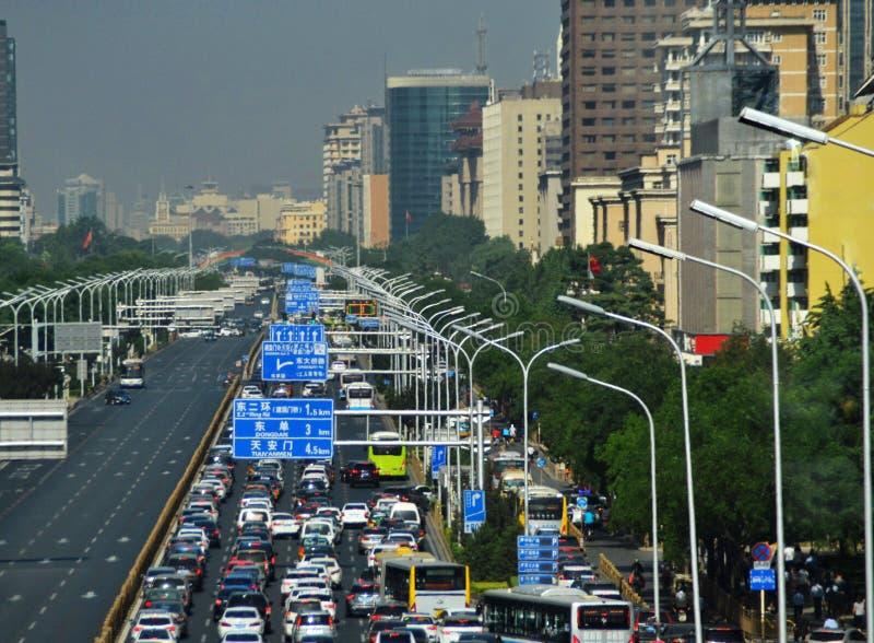 Paysage de ville moderne, P?kin, Chine photo libre de droits