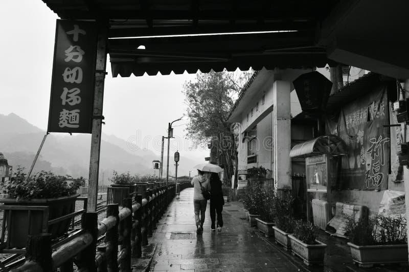 paysage du stationnement de montagne et de train ? la station de train de Dahua image stock