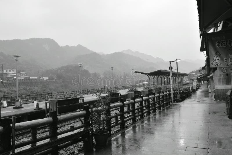 paysage du stationnement de montagne et de train ? la station de train de Dahua photographie stock libre de droits
