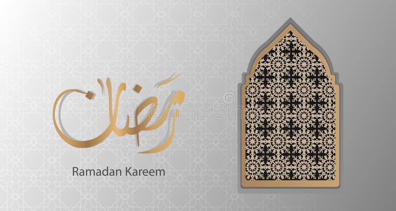 Paysage islamique de célébration de Ramadhan Configuration géométrique arabe Hublot arabe appréciez pour l'utilisateur illustration libre de droits