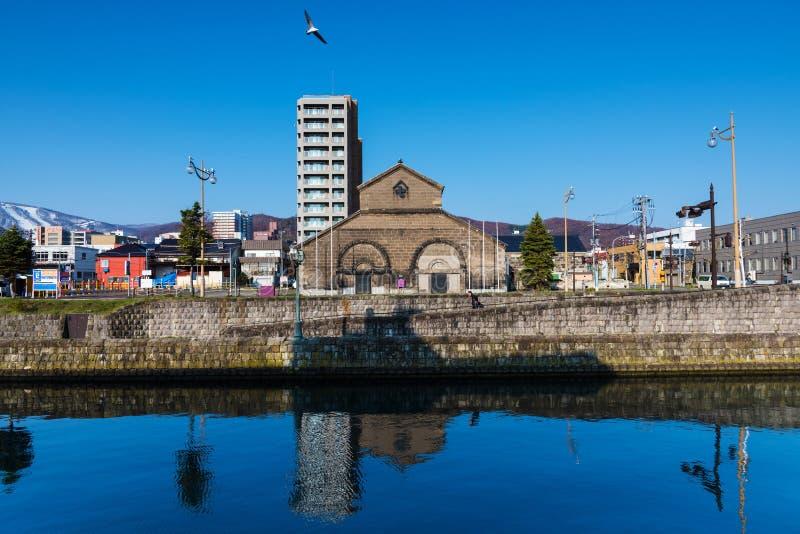 Paysage urbain d'Otaru avec la réflexion sur le canal photographie stock