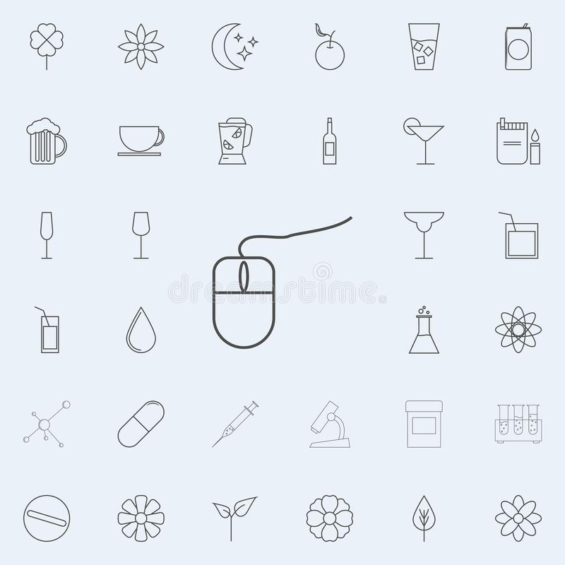 PC mouse icon. web icons universal set for web and mobile. On dark gradient background stock illustration