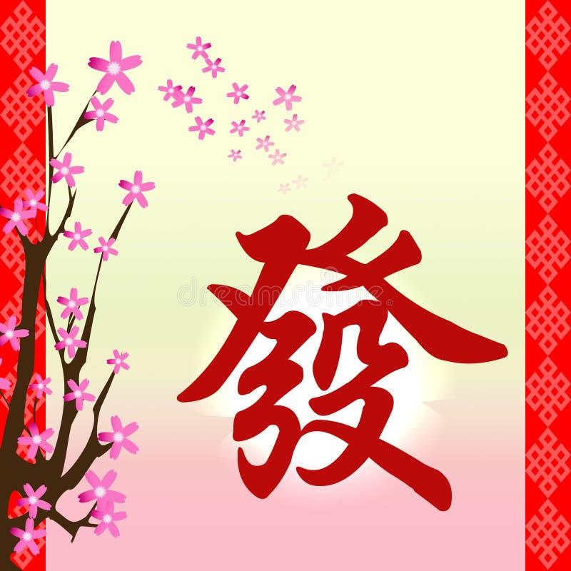 Peônia chinesa do cartão do ano novo ilustração stock