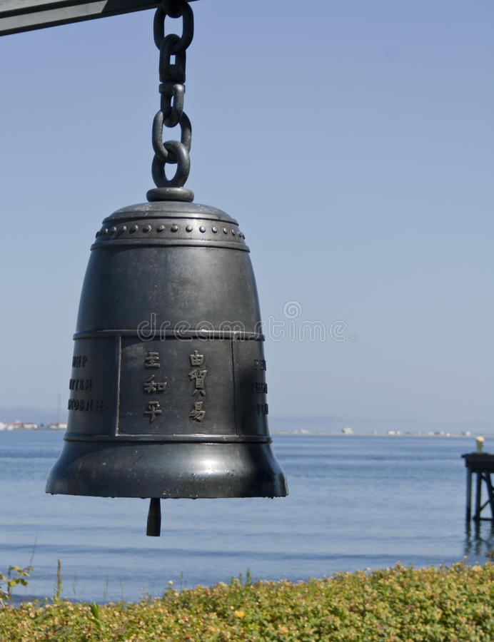 Download The Peace Bell stock photo. Image of trade, washington - 26174756