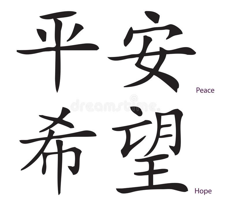 Peace and hope stock illustration