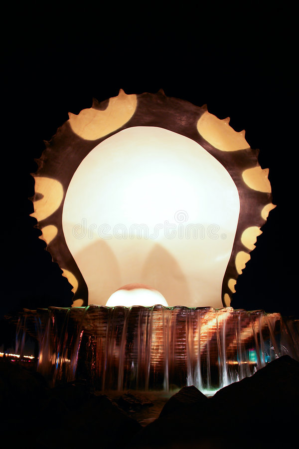Download Pearl And Oyster Fountain In Corniche - Doha Qatar Stock Image - Image: 7695655