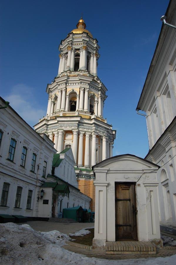 pechersk de monastère de lavra de Kiev photos libres de droits