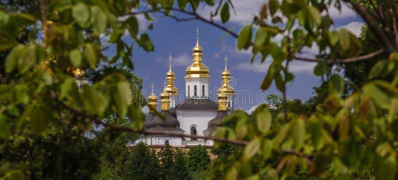 Pechersk Lavr, Kiev imágenes de archivo libres de regalías