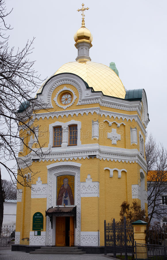Pechersk Lavra monastery, Kiev royalty free stock photography