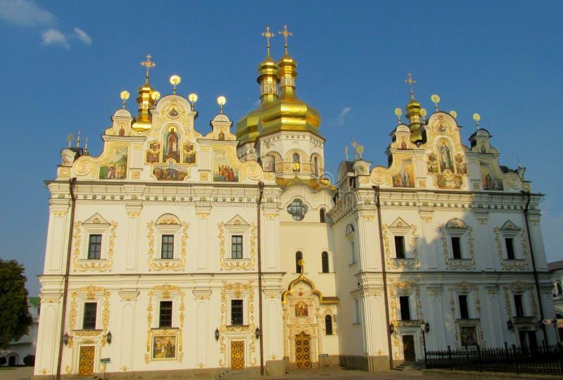 Pecherska Lavra, Kiev, Ucrania imágenes de archivo libres de regalías