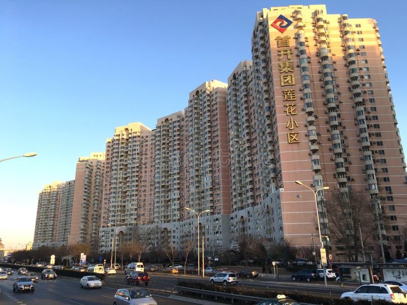 Pechino immagini stock