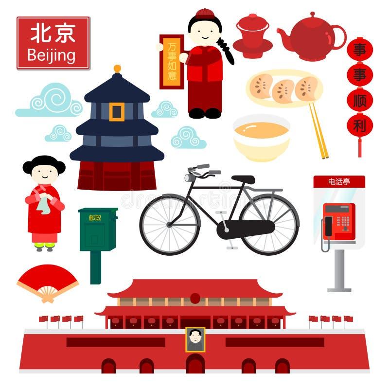 Pechino illustrazione di stock