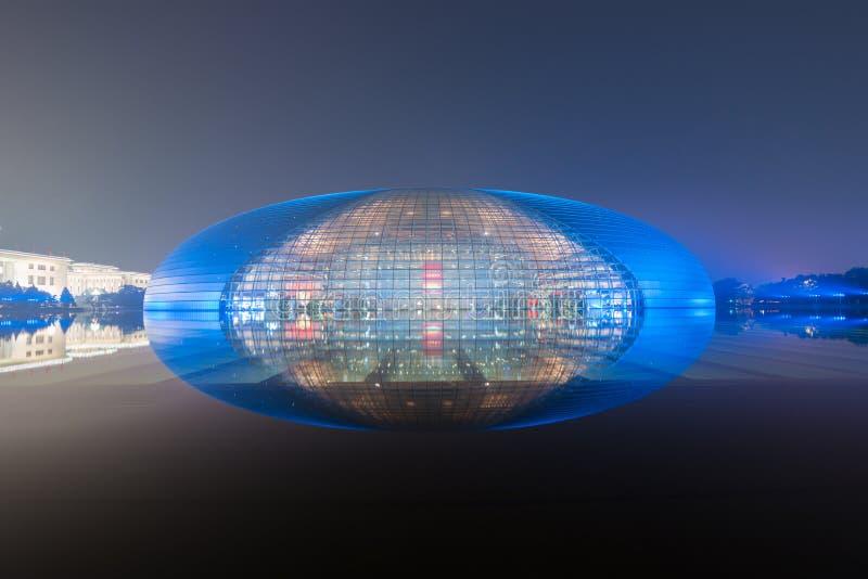 Pechino, Cina - 21 ottobre 2017: La bella scena di notte di fotografia stock libera da diritti