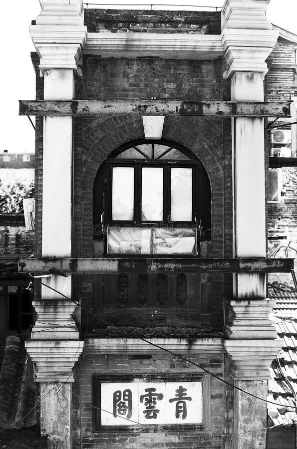 Pechino Hutong fotografia stock libera da diritti