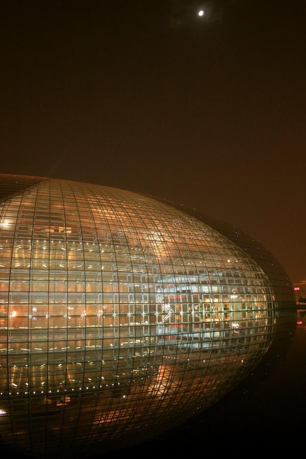 Pechino - i cinesi progettano & l'architettura fotografia stock