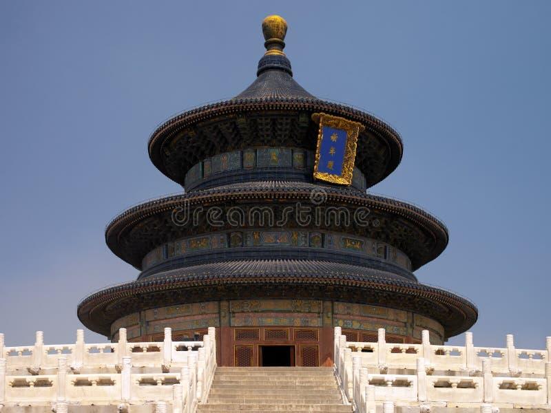Pechino - tempiale di cielo - la Cina fotografie stock