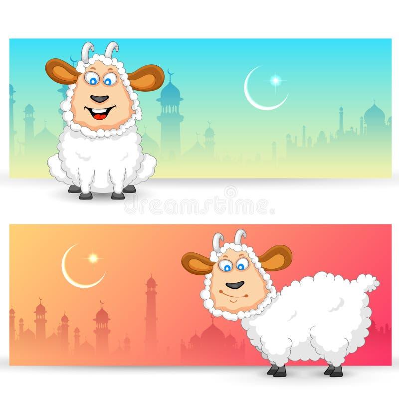 Pecore che desiderano Eid Mubarak illustrazione vettoriale
