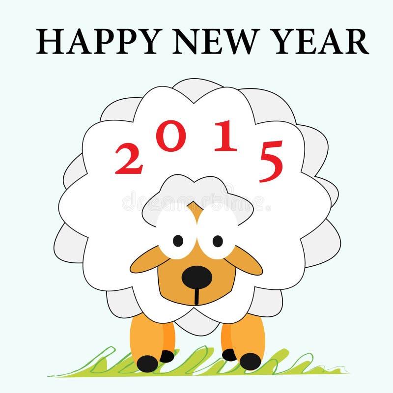 Pecore Nuovo anno della cartolina d'auguri immagine stock libera da diritti